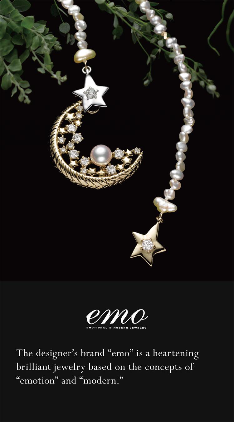 emo The designer's brand