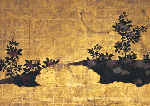 KYOTO 京都とともに