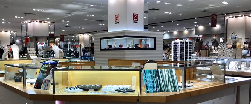 京 -KYO- ISETAN KLCC 店(クアラルンプール)写真