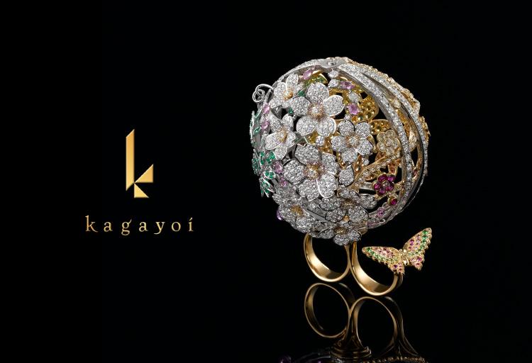 kagayoi
